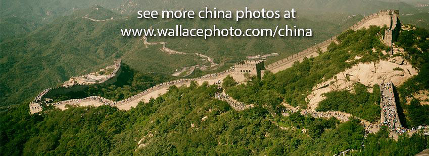 the-great-wall-of-china.jpg